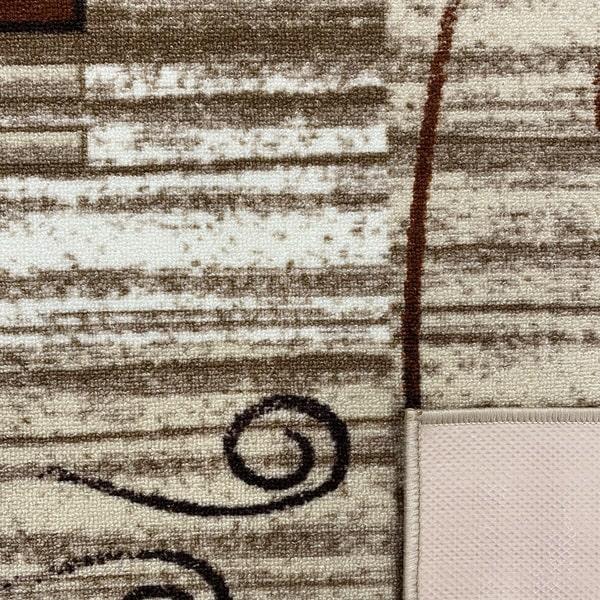 Мокетен килим - Пикасо - детайл - 3